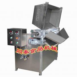电加热油炸机/油水混合油炸机/电加热油炸锅