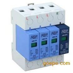 AM2-40/3+NPE二级电源防雷器