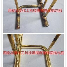 铜材氧化层酸洗抛光剂-铜材清洗剂-铜酸洗剂