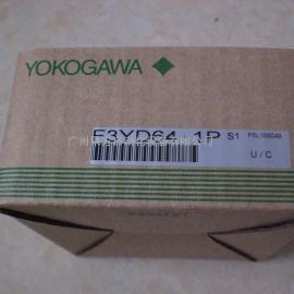F3YD64-1P横河PLC输出模块