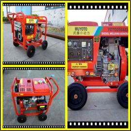 190A静音柴油发电电焊机