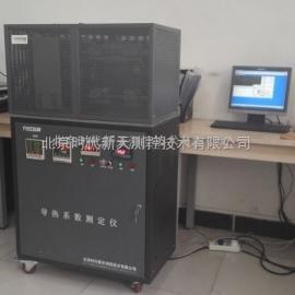 平板导热仪|TPMBE-300平板导热仪|导热系数测定仪