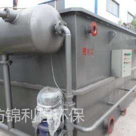 厂家直供气浮机一体化污水处理设备小型溶气气浮机