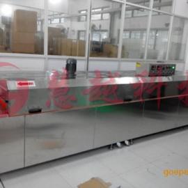 PCB线路板隧道炉