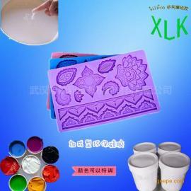 加成型环保液体硅胶