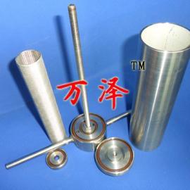碳素钢过滤器滤芯 Q235-A.F过滤器精密滤芯定做