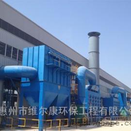 广东维尔康公司脉冲式布袋除尘器厂家
