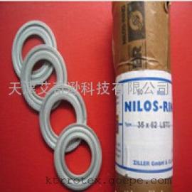 22205AV轴承端盖nilos密封圈22205JV防尘环