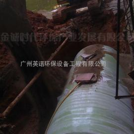 深圳家用玻璃钢化粪池
