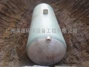 广州新农村建设专用化粪池