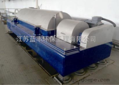 江苏离心机LWM800