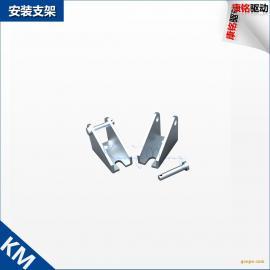 厂家供应 电动推杆支架 固定架 安装支座 推杆电机安装配件
