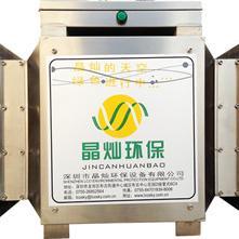 餐厨垃圾处理废气处理-深圳晶灿环保