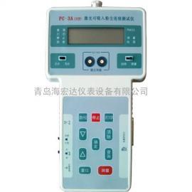 河北石家庄PC-3A 粉尘检测仪|粉尘测定仪