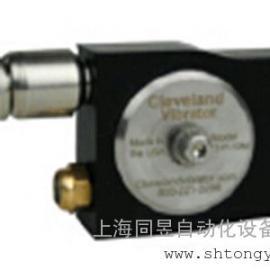 CLEVELAND克利夫兰振动器 CVT-P-20