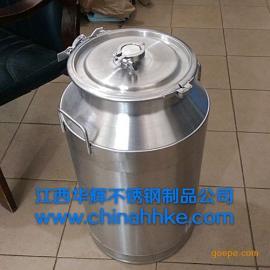 食品级不锈钢奶桶,可加工定制