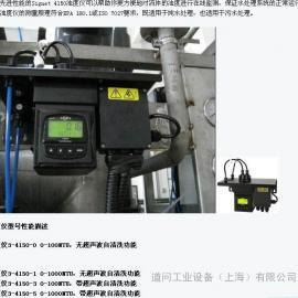 +GF+4150浊度仪