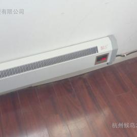 萧山安装暖气