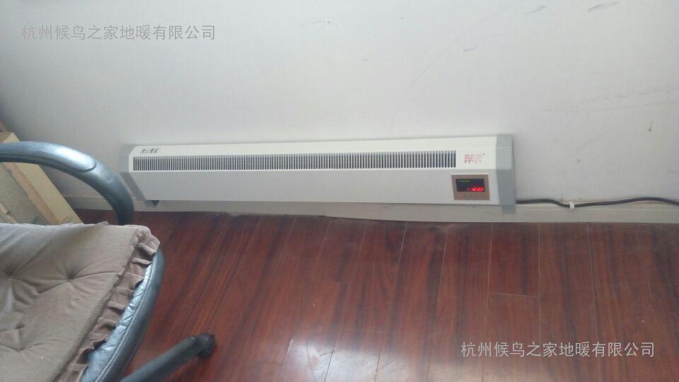 杭州暖气报价