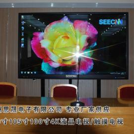 河北石家庄100寸液晶显示器/液晶监视器(图片)厂家供应