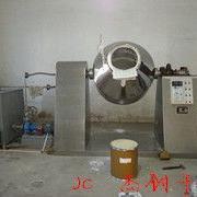 杰创干燥SZG-2000型双锥回转真空干燥机