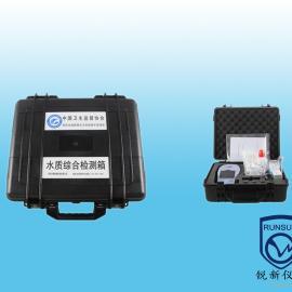 T-CP40水质综合检测箱