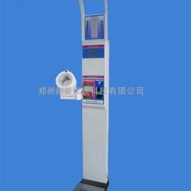 拓普top-900多功用低声波人体体检机低声波人体秤强健秤价格