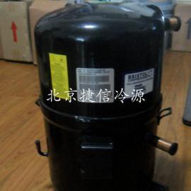 12匹布里斯托 H25G144DBEE 商用空调压缩机