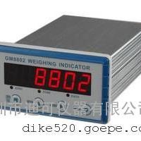 GM8802F杰曼牌子重量显示控制器-GM8802F变送器