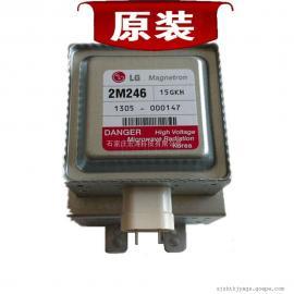 供应原装正品松下磁控管2M210-M1正品保证松下微波管