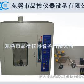 3D打印材料阻燃性�y��C