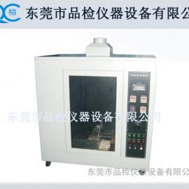 东莞灼热丝试验机生产商