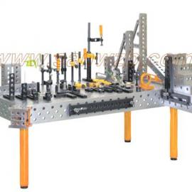 东莞三威,三维柔性组合焊接工装夹具,机器人焊接工作站