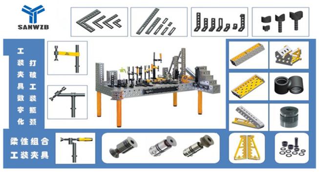 4米孔系平台,4米柔性工装平台,4米铸铁平台,柔性工装夹具