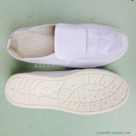 深圳白色帆布面SPU舒适底防静电网面鞋批发