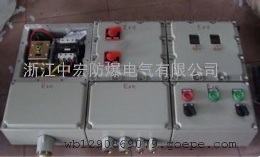 非标防爆钢板箱 钢板防爆控制箱 防爆钢板检修箱