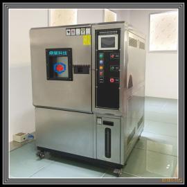 包装产品恒湿恒温试验箱高低温老化箱
