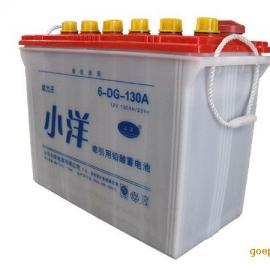 小洋130A蓄电池,电动旅游观光车电瓶,旅游观光车蓄电池
