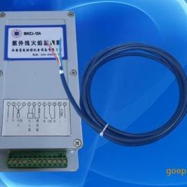 河南4-20mA紫外线火焰监测器现货供应