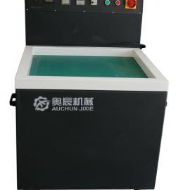磁力研磨机(连接头连接件去毛刺精密抛光清洗用)