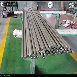 303易车削钢棒,万华公司出品,303研磨棒