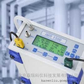 美国IMR 手提式烟气分析仪 1500
