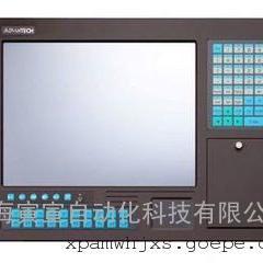 Advantech研华FPM系列工业平板显示器