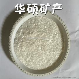 厂家批发供应天然彩色云母粉 云母片 天然云母
