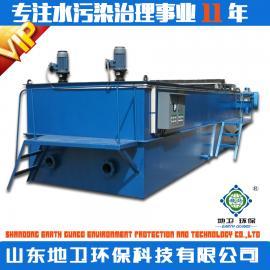 溶气气浮机-PQF型平流式气浮机-地卫环保污水处理厂家2