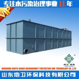 涡凹溶气气浮|WAQF型涡凹气浮机|山东地卫环保污水处理2