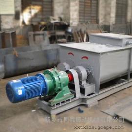 双轴螺旋搅拌输送机,双轴搅拌机,,双轴粉尘加湿搅拌机