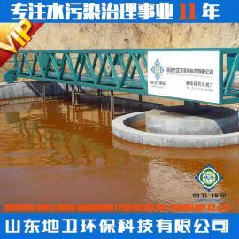中心传动刮泥机厂家|南京中心传动刮吸泥机选型|地卫环保品质