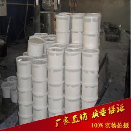 20HM低模量双组份聚氨酯密封胶防水型聚氨酯密封膏现货批发