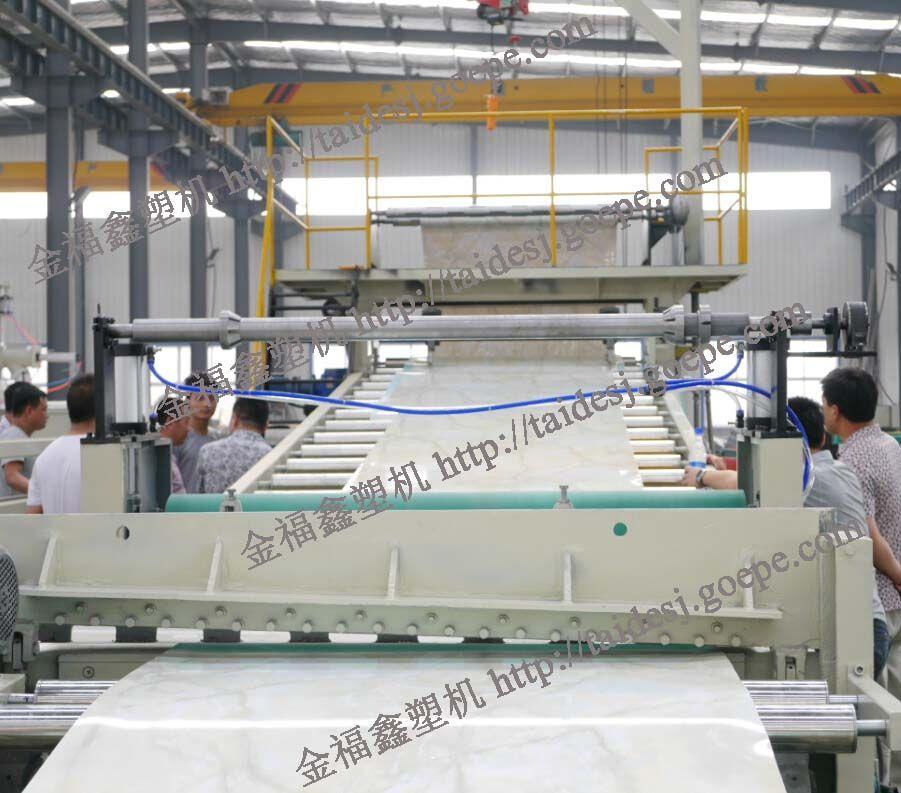 PVC石塑仿大理石UV板材设备